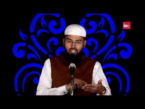 Kya Sabziyon Par Zakat Dena Hai - Is There Any Zakah On Vegetable By Adv. Faiz Syed