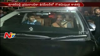 Balayya, Rajamouli Watch #GPSK at Bramaramba Theatre || #GPSK || Hyderabad || NTV