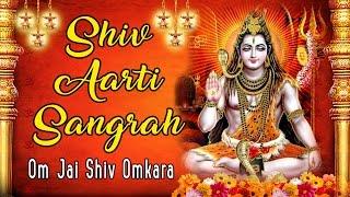 OM JAI SHIV OMKARA, BEST SHIV AARTI COLLECTION By ANURADHA PAUDWAL I AUDIO JUKEBOX I MAHASHIVRATRI