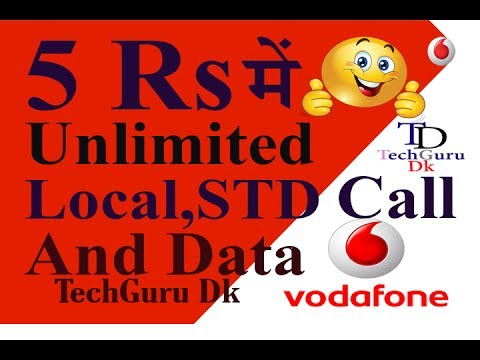 Vodafone | 5 rs recharge | unlimited local, std and data |India |2017 | Vodafone recharge offer