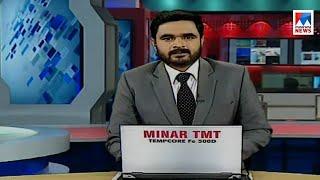 സന്ധ്യാ വാർത്ത | 6 P M News | News Anchor - Ayyappadas | November 10, 2017