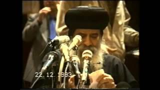 43ـ يوسف الصديق 22 12 1993 عظات يوم الأربعاء البابا شنودة الثالث