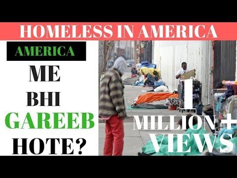 Kya America Me Bhi Gareeb Hote? - American Dream Ka Asli Sach