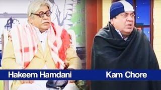 Kaam Chor Azizi - Hasb e Haal - 14 January 2017 - حسب حال