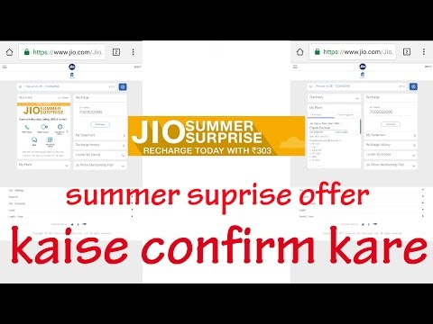 How to confirm jio summer surprise offer active on your phone 2017