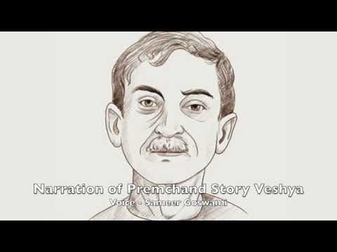 Xxx Mp4 प्रेमचंद की कहानी Quot वेश्या Quot Premchand Story Quot Veshya Quot 3gp Sex