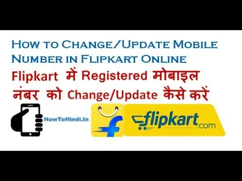 How to change mobile number in flipkart in mobile app in 1 minutes