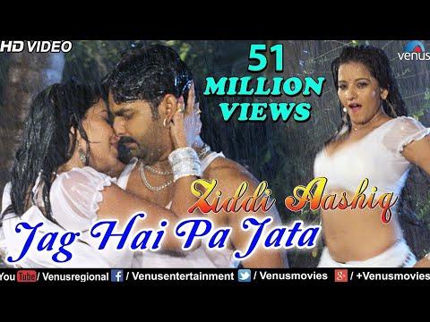 Xxx Mp4 Monalisa का ऐसा गाना नहीं देखा होगा 2017 Jag Hai Pa Jata Ziddi Aashiq Pawan Singh 3gp Sex