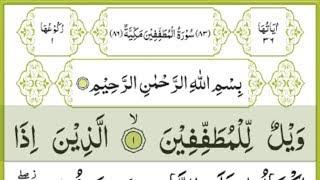 Online Quran Learning Wali Nawaz Videos - 9tube tv