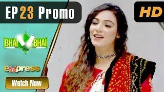 Pakistani Drama   Bhai Bhai - Episode 23 Promo   Express TV Dramas   Yasmeen Haq, Shabbir Jan