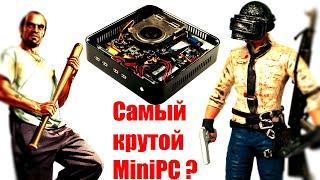 Самый крутой MiniPC I7 4700HQ GTX1050 с aliexpress? | алиэкспресс обзор