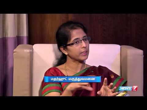 Monitering Sugar level  is important for pregnant women | Doctor Naanga Eppadi Irukkanum