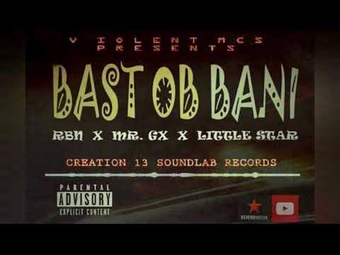 Xxx Mp4 Bastob Bani বাস্তব বাণী Violent MCs RBN X Mr GX X Little Star Barisailla Hiphop 3gp Sex
