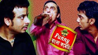 সালমান খানের মতো বডি || Amazing Dev-Subhasish-Parthasarathy Comedy||HD||Funny Bangla Comedy