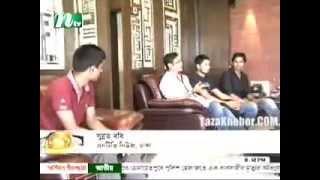 NTV News   Asif Akbar   Muhin   Ashraful