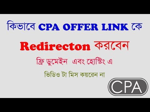 How to redirection CPA offer link with free hosting and domain