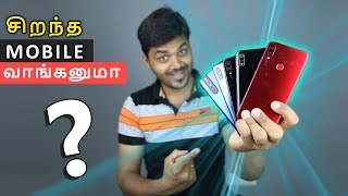 Mobile Phone BUYING GUIDE for 2020 🔥🔥 Tips To Buy Best Smartphones | Tamil Tech