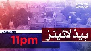 Samaa Headlines - 11PM - 23 August 2019