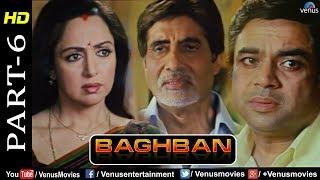 Baghban - Part 6 | HD Movie | Amitabh Bachchan & Hema Malini | Hindi Movie |Superhit Bollywood Movie
