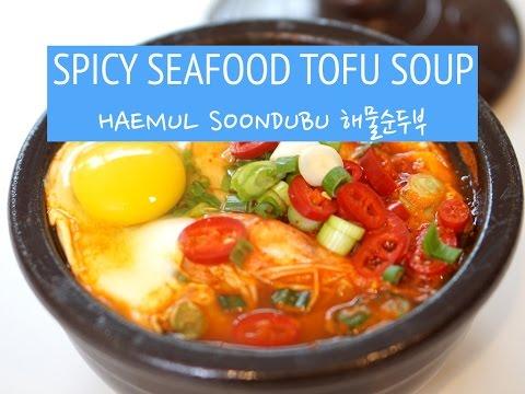 Spicy Seafood Soft Tofu Soup! Haemul Sundubu 해물순두부찌개 | DIANE COOKS