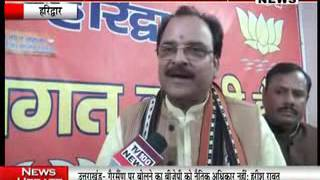 Ajay Bhatt In Haridwar With Mayur Saini Tv100