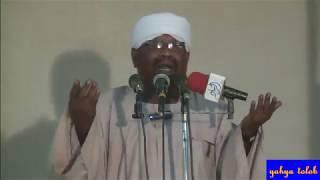 اكاذيب الصوفية على الله تعالى - الشيخ محمد مصطفى عبد القادر