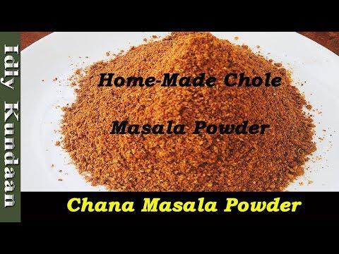 Channa Masala Powder Recipe in Tamil/சென்னா மசாலா தூள்/Home-Made Chole masala Powder in Tamil