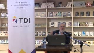 გია ნოდიას საჯარო ლექცია - რელიგია დემოკრატიულ პოლიტიკაში