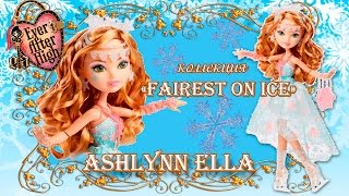 "Обзор куклы Эвер Афтер Хай Эшлин Элла. Dolls Review Ashlynn Ella ""fairest On Ice"" Ever After High"
