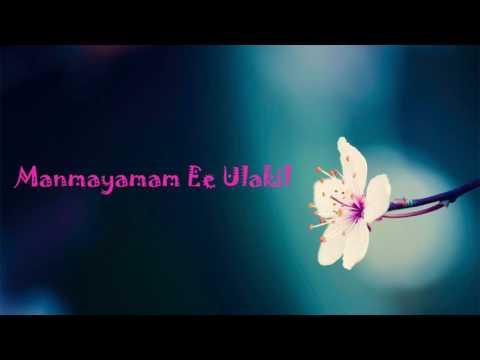 Manmayamam Ee Ulakil NEW HQ (with Lyrics)
