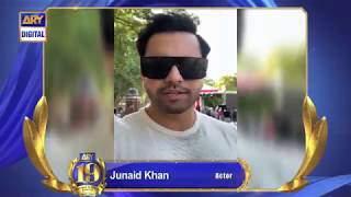 Actor #JunaidKhan wishes a Happy 19th Anniversary to #ARYDigitalNetwork