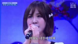 노래교실1순위 인기 노래 윤수현 꽃길 제작 영상 자막