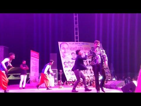 Pawan Singh In Bhopal - Live Stage  Show 01/02/2018  जब में आई सुहाग वाली रात में