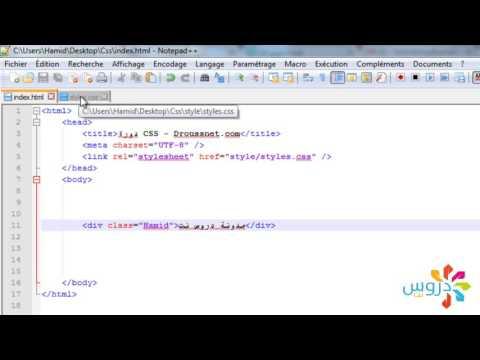 دورة CSS   الدرس 4 خآصية Font Family