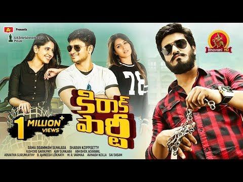Xxx Mp4 Kirrak Party Full Movie 2018 Telugu Full Movies Nikhil Simran Paranjee Samyuktha Hegde 3gp Sex