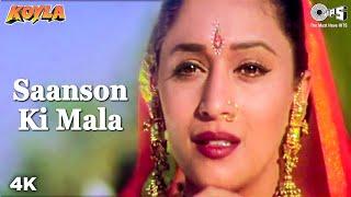Saanson Ki Mala | Koyla | Shahrukh Khan | Madhuri Dixit | Kavita Krishnamurthy | 90