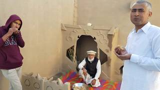 Sooji ka Tukri Halwa | سوجی کا ٹکڑی حلوہ   | Mubashir Saddique | Village Food Secrets