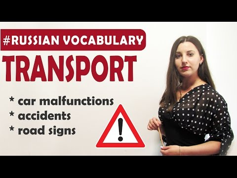 Road signs in Russian; car malfunctions and accidents. Transport vocabulary
