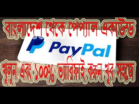 Verified Paypal in Bangladesh (NEW) Part - 1