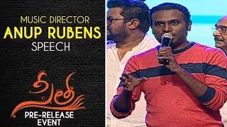 Music Director Anup Rubens Speech @ Sita Pre Release Event   Teja   Sai Srinivas , Kajal Aggarwal