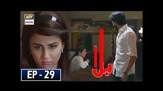 Balaa Episode 29 - 10th December 2018 - ARY Digital Drama