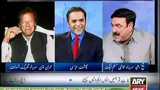 Sheikh Rasheed At His Best --- Imran Khan/S.Rasheed In Off The Record 4 April 2012