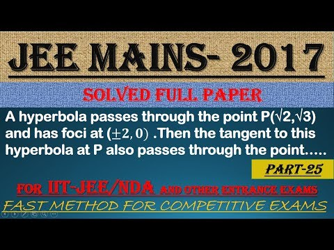 JEE MAINS - 2017 SOLVED MATHEMATICS Part -25 || ALSO IMPORTANT FOR NDA AND OTHER ENTRANCE EXAMS||