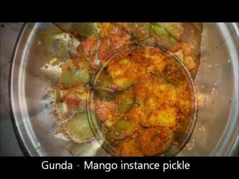 How to make Gunda pickle at home | कच्चे आम की लौजी | gunda and raw mango instance pickle