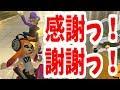 Mario Kart 8 Deluxe これは1位無理だな・・・しょうがない・・・何っ?!