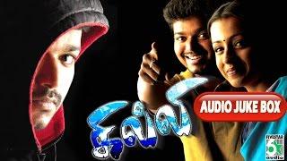Gilli Tamil Movie Audio Jukebox (Full Songs)
