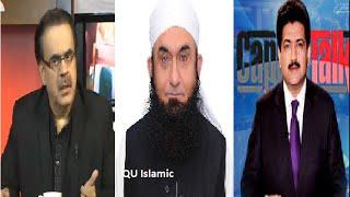 Angry on Media Talk Shows and Fake News Maulana Tariq Jameel Bayyan 2016