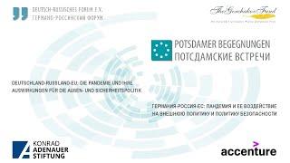 Potsdamer Begegnungen 2020 im Livestream