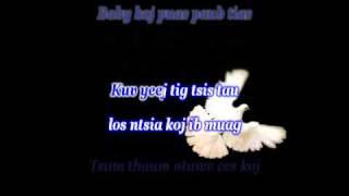 Sudden Rush- Mi Noog / De_Y Version karaoke