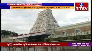 Devi Fisheries MD Suryarao Donates Rs 1 cr to TTD Annadanam Trust | hmtv Telugu News